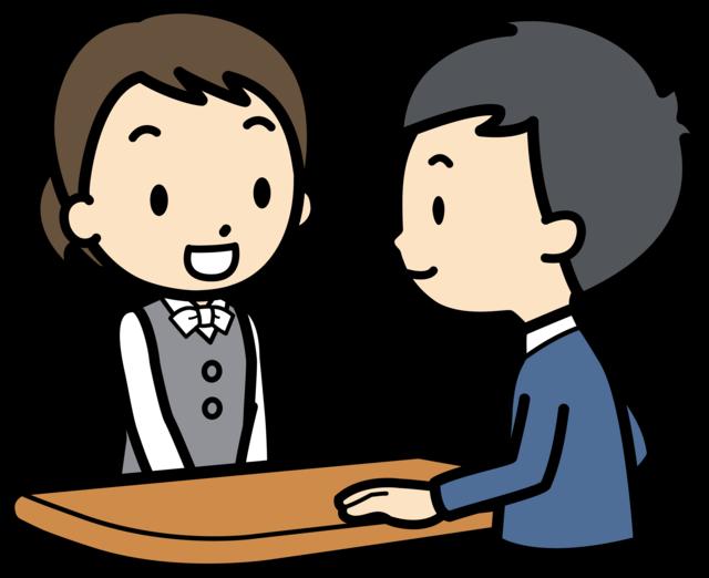 イラスト:カウンター越しに女性職員と話している男性